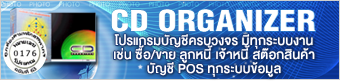 Advertise 02
