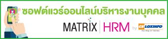 Matrixhrm