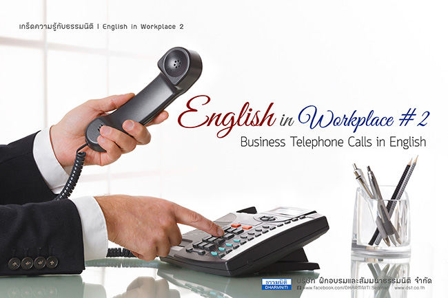 english in workplace  2 business telephone calls in english
